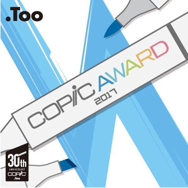 Copic Award 2017
