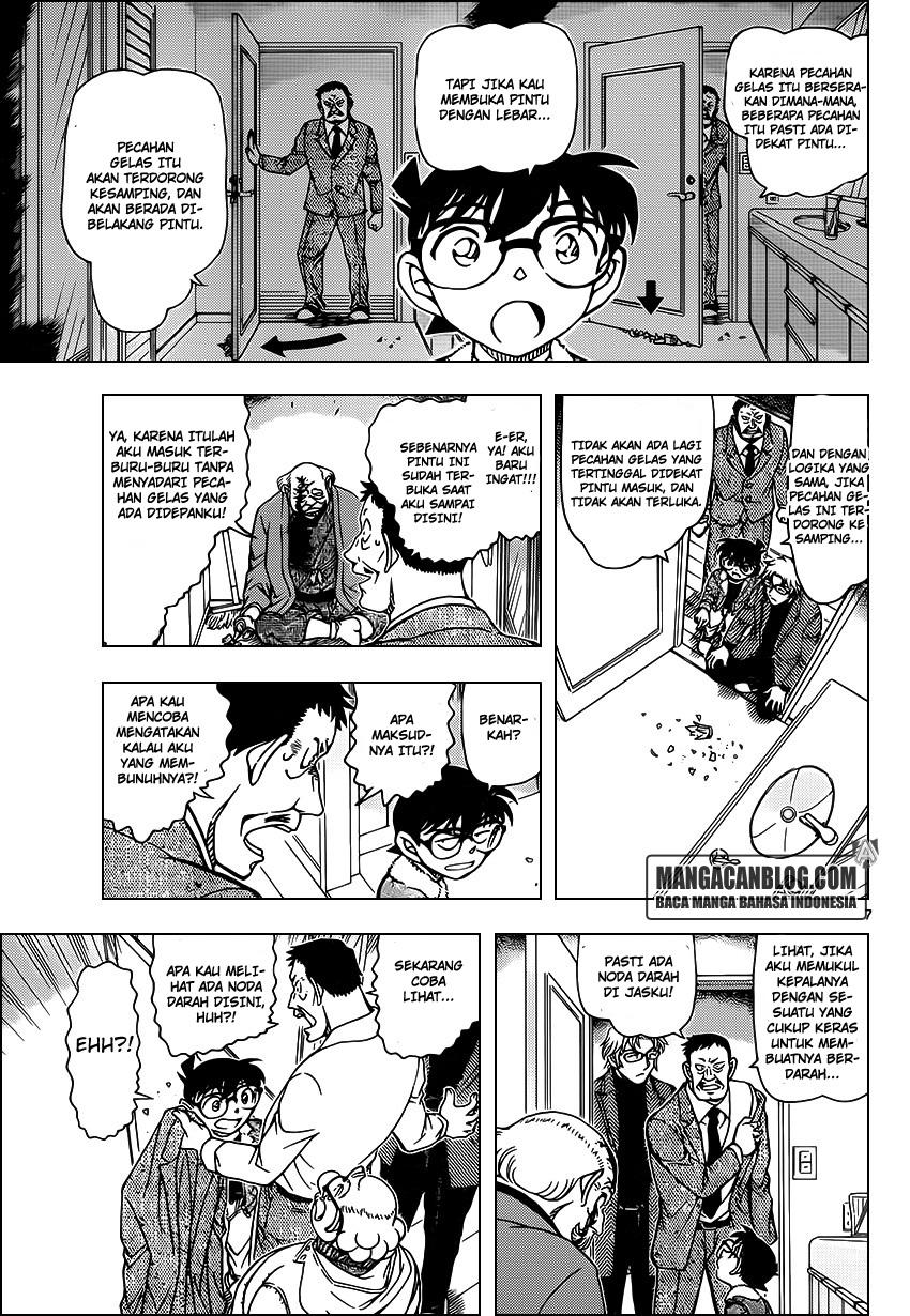 Dilarang COPAS - situs resmi www.mangacanblog.com - Komik detective conan 949 - aroma manis 950 Indonesia detective conan 949 - aroma manis Terbaru 7 Baca Manga Komik Indonesia Mangacan