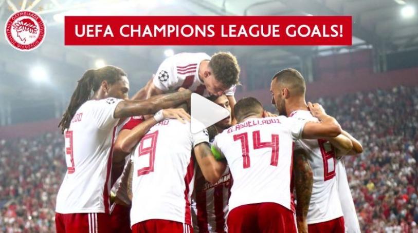 Οι «ερυθρόλευκες»... κανονιές στο Champions League (video)