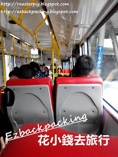 台中機場 台中火車站 巴士