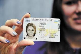 Кабмін запровадив можливість оформлення карток посвідчення особи