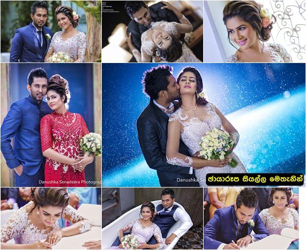 http://www.hirugossip.net/2016/05/actress-maheshi-madushanka-engagement.html