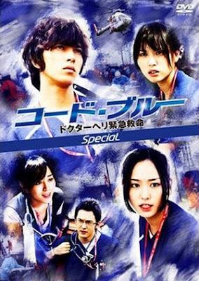 Code Blue Season 01
