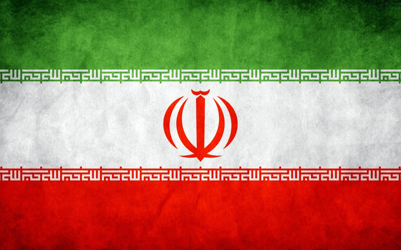 Cute Wallpaper In Twitter Hd Wallpaper Download Iran Flag Hd Wallpaper Free Download