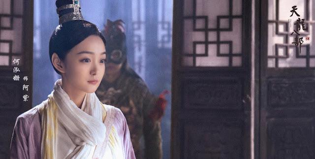 Tian Long Ba Bu cdrama 2019 Viva He Hongshan