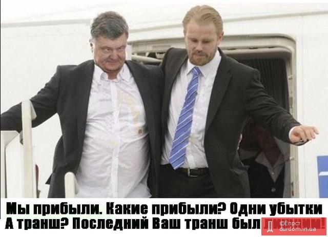 Порошенко обсудил с представителями Еврокомиссии безвизовый режим и предоставление Украине следующего транша макрофинансовой помощи - Цензор.НЕТ 2899