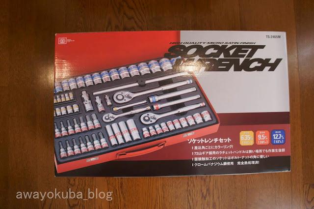 sk11ソケットレンチセット箱