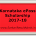 Karnataka ePass Scholarship 2017-18 Application Form, Important Dates