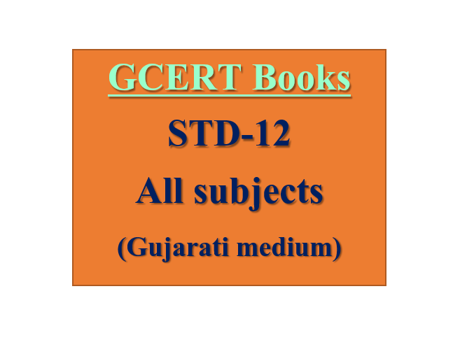Maharashtra state board ssc maths textbook pdf free download english gcert books std 12 all subject in pdf download gujaratkesari gcert books std 12 all subject fandeluxe Gallery