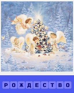 ангелы наряжают елку зимой в рождество в лесу