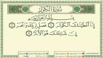 membacakan surah Al-kautsar