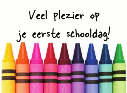 kleuterschool Parkwijk: augustus 2017
