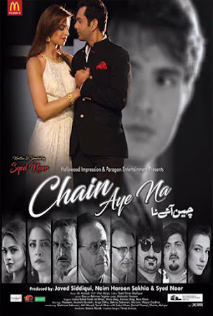 Poster Of Urdu Movie Chain Aye Na 2017 Full HD Movie Free Download 720P Watch Online