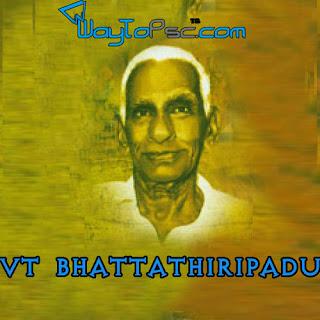 V T Bhattathirippadu Kerala PSC