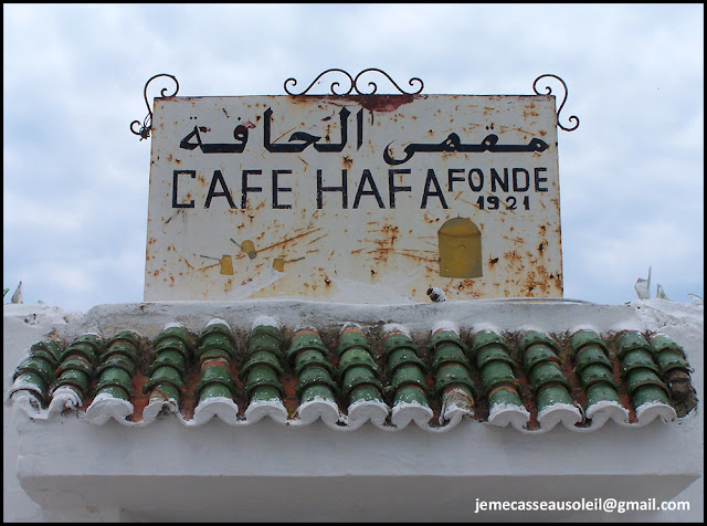 Café Hafa à Tanger