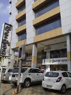 jewellery shops in nellore