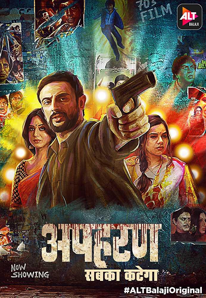 Poster Apharan 2018 Hindi HD 720p