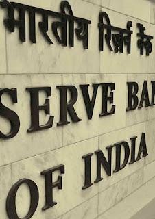 भारतीय रिज़र्व बैंक के डिप्टी गवर्नर कौन है | RBI Ke Deputy Governor Kaun Hai