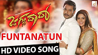 Jaggu Dada Full HD Video Songs