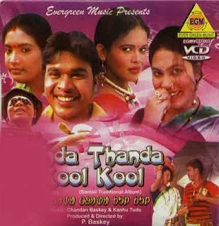 thanda thanda cool cool santali album cover