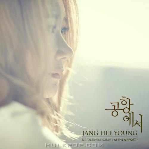 Jang Hee Young – 공항에서 – Single