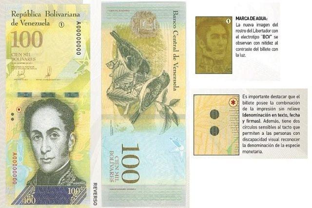 Nuevo billete de 500 bolívares no tiene la imagen clásica de Bolívar