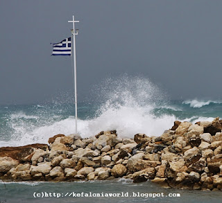 Storm at Trapezaki, Kefalonia