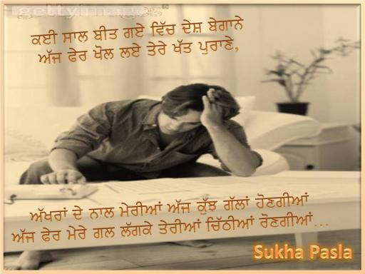 Life For Sms Sad Love Wallpapers With Quotes