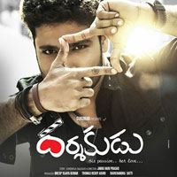 Darshakudu (2017) Telugu Movie Audio CD Front Covers, Posters, Pictures, Pics, Images, Photos, Wallpapers