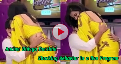 Popular TV Anchor Dhivya Darshini Shocking Behavior in a live Tv Show