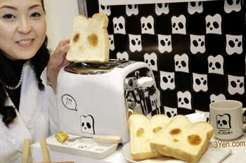 Creative and Cool Toaster Printers (15) 11