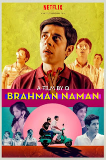 Watch Brahman Naman (2016) movie free online