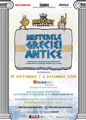 Misterele Greciei Antice la Timisoara (19 septembrie - 02 decembrie 2016)