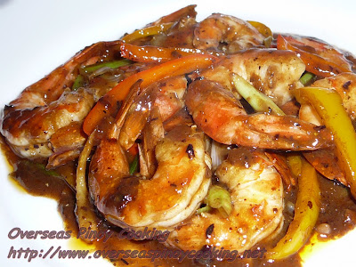 Shrimps with Black Bean Sauce