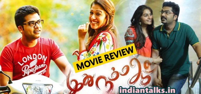 Idhu-Namma-Aalu-Movie-Review-Rating-Hit-Flop-Talk