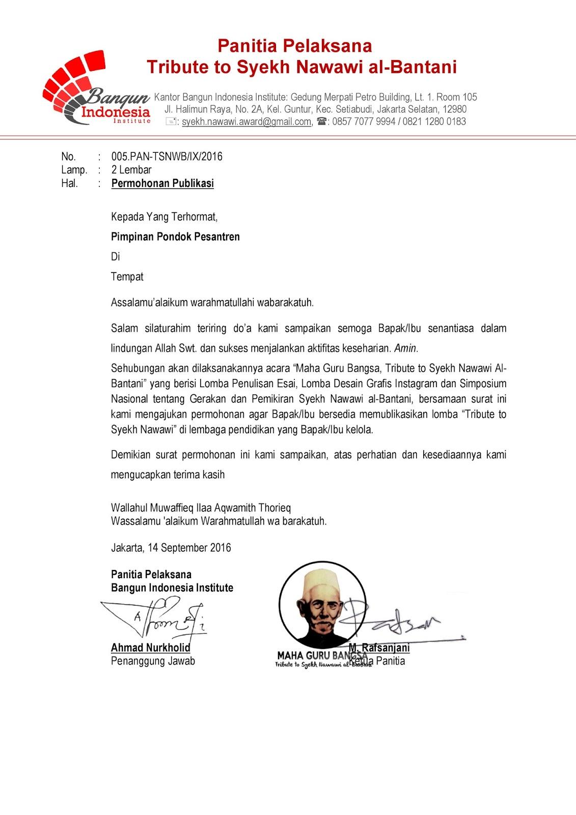 Contoh Surat Permohonan Publikasi Acara Brankas Arsip