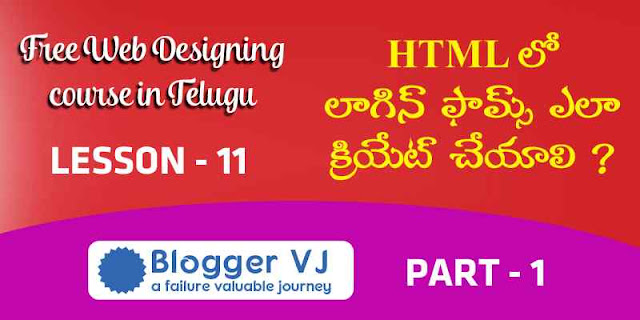 Website Designing Course | How to create HTML Forms in Telugu