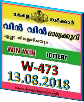 kerala lottery result from keralalotteries.info 13/08/2018, kerala lottery result 13.08.2018, kerala lottery results 13-08-2018, win win lottery W 473 results 13-08-2018, win win lottery W 473, live win win   lottery W-473, win win lottery, kerala lottery today result win win, win win lottery (w-473) 13/08/2018, W 473, W 473, win win lottery result, gov.in, picture, image, images, pics,   pictures kerala lottery, lottery kerala-lottery-results, keralagovernment, win win lottery kerala   result win win today, kerala lottery win win today result, win result, kerala lottery result yesterday, buy kerala lottery online kerala lottare, kerala lottery result, lottery today, kerala lottery today draw result, kerala lottery online   purchase, kerala lottery online buy, win result, kerala lottery today, kerala lottery result today, kerala lottery win kerala lottery result, today win win lottery result, win win lottery lottery   result today, kerala lottery result live, kerala lottery bumper  w473, win win lottery 13.08.2018,   kerala lottery 13-08.2018, kerala lottery result 13-08-2018, kerala lottery result 13-08-2018, kerala lottery result win win, win win lottery result today, win win lottery w-473,   win win lottery results today, kerala lottery results today win win, kerala lottery result today, kerala online lottery results, kl result, today   result, win lottery today, today lottery result win win, win win results today, today kerala lottery result, win win lottery results, yesterday lottery results, lotteries results, keralalotteries, kerala kerala lottery result, kerala lottery result live, kerala lottery result today win win,  www.keralalotteries.info-live-win win-lottery-result-today- lottery draw, kerala lottery results, kerala state lottery today, keralalottery, keralalotteryresult, today kerala lottery result win win,