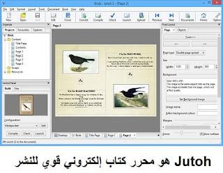 Jutoh هو محرر كتاب إلكتروني قوي للنشر