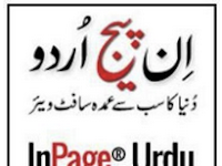 Download Inpage Urdu Offline Installer