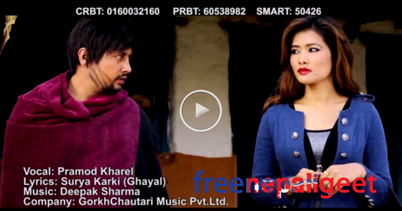 Nepali Movie Song Dil Yo Mero Dil 50 Shades Darker Full Movie 2015