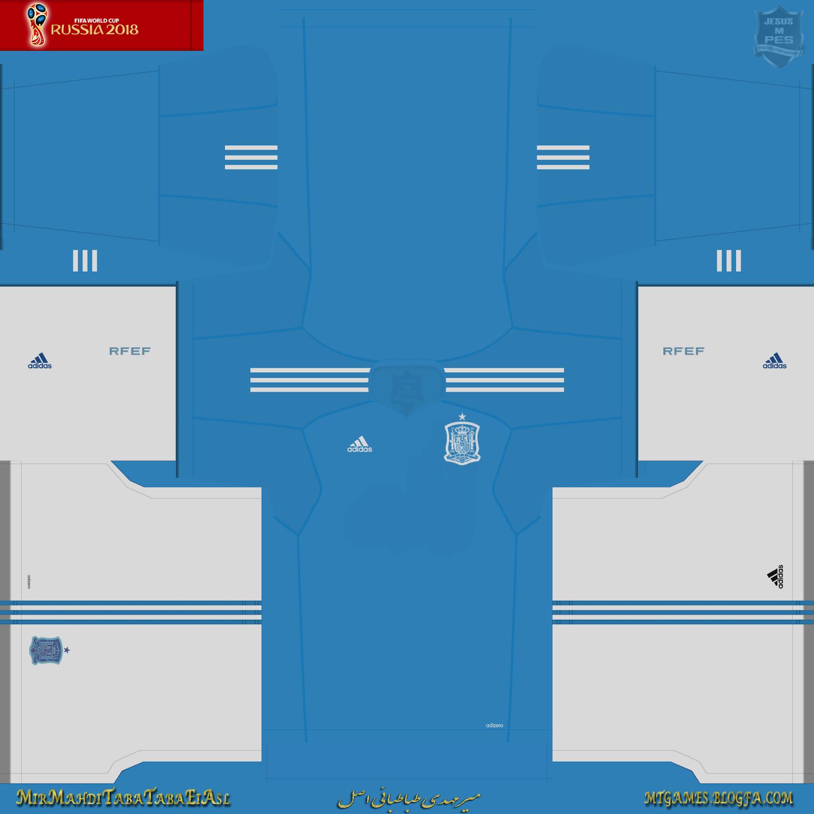 pes 2017 2018 ps4 espa a mundial rusia 2018 kit. Black Bedroom Furniture Sets. Home Design Ideas