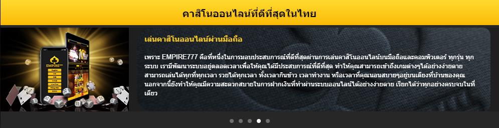 คาสิโน ดาฟาเบท K9WIN m88asia ฟุตบอล online