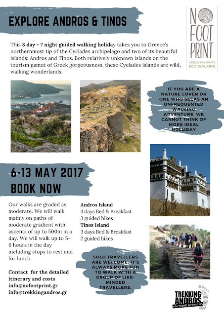 NEW ! Book Now ! Walking holidays Andros & Tinos