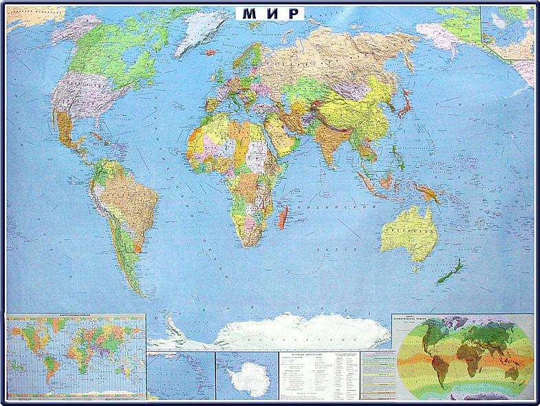 атлас общая география 6 класс