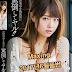 유메 카나 (由愛可奈,Kana Yume) 의 수영복작품이있는 Maxing품번