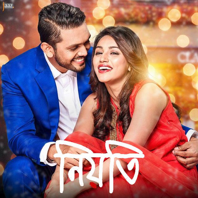 Niyoti Bengali Full Movie 2016 Free Download
