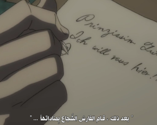 جميع حلقات انمي Princess Tutu مترجم عدة روابط
