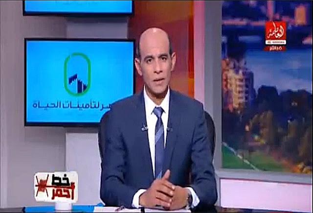 برنامج خط احمر 8/2/2018 محمد موسى خط احمر الخميس 8/2