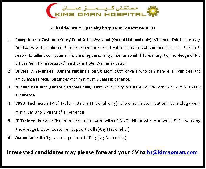 Kims Hospital Oman Muscat Job Vacancies - Gulf Jobs For Malayalees